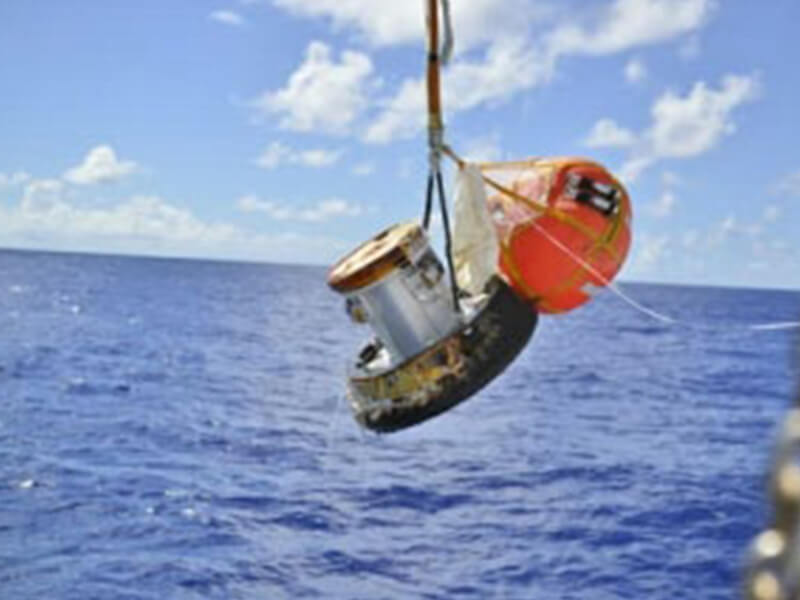 Recovery of small capsule(provided by JAXA)